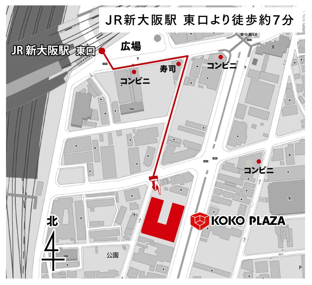 2019年5月 – 新大阪英語討論クラブ